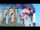 За секунду до катастрофы. Теракт 11 сентября 2001г.