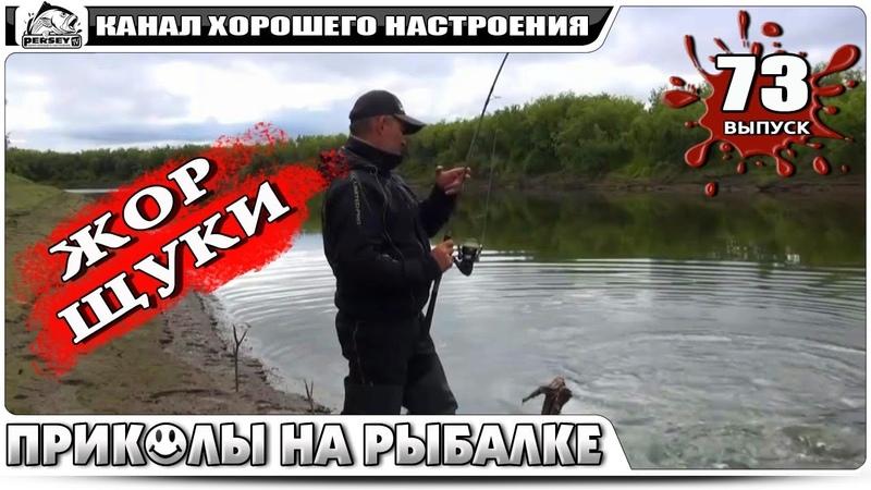 РЫБАЛКА КРУПНОЙ ЩУКИ Лайфхак щука на блесну жор рыбы