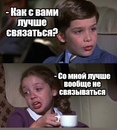 Tamara Vasyukhina фото #27