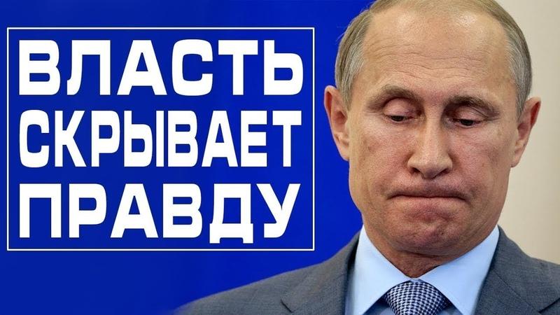 ФСБ в Кемерово взорвало напалмовые бомбы. Сокрытие позора Путина с дипломатами и 5 дней перед Песах