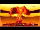Что будет с Бийском после ядерного удара?
