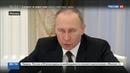 Новости на Россия 24 Путин уверен в позитивном развитии отношений с Сербией