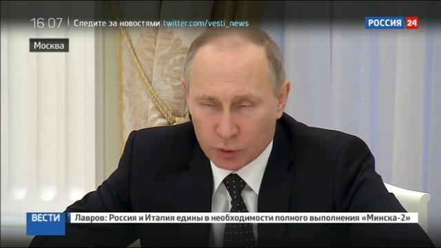 Новости на Россия 24 • Путин уверен в позитивном развитии отношений с Сербией