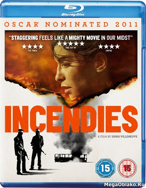 Пожары / Incendies (2010/BDRip/HDRip)
