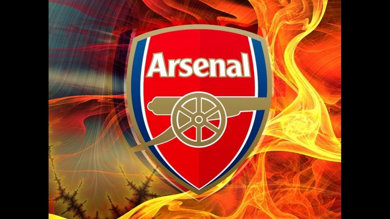 Куст и Арсенал