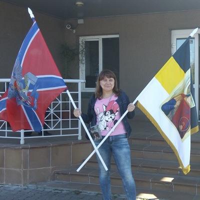 Юлиания Руколеева