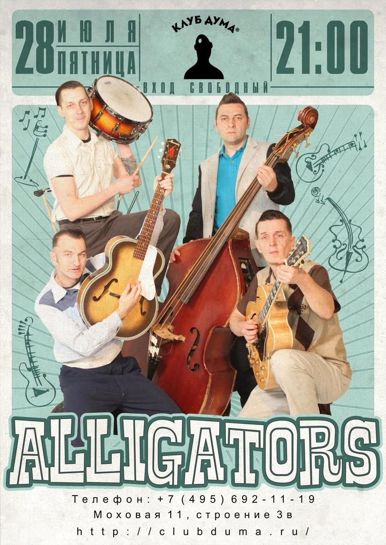 28.07 Alligators в клубе Дума