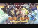 Созданный в Бездне Начало путешествия / Made in Abyss Movie 1 Tabidachi no Yoake. Трейлер