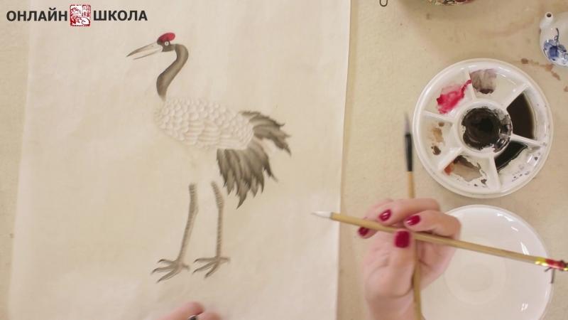 Трейлер онлайн курса Журавль и Райская птица в Гунби