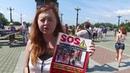 Реальных тюремных сроков для живодерок потребовали собравшиеся на митинге хабаровчане