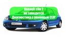 Renault clip 2 не заводится 1 5 TDcI не заводится Неожиданная поломка