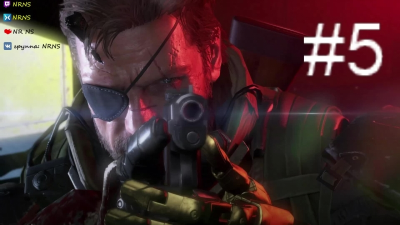 Metal Gear Solid V Ground Zeroes / 5 / дубль два