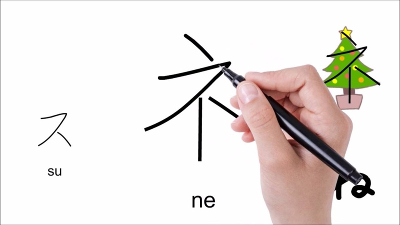 The Easiest Way to Learn KATAKANA 2 │JAPANESE AMMO