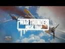   War Thunder Music Trap   Axel Johansson feat. Tina Stachowiak - Next To Me
