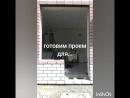 Монтаж дверной группы Краснодар