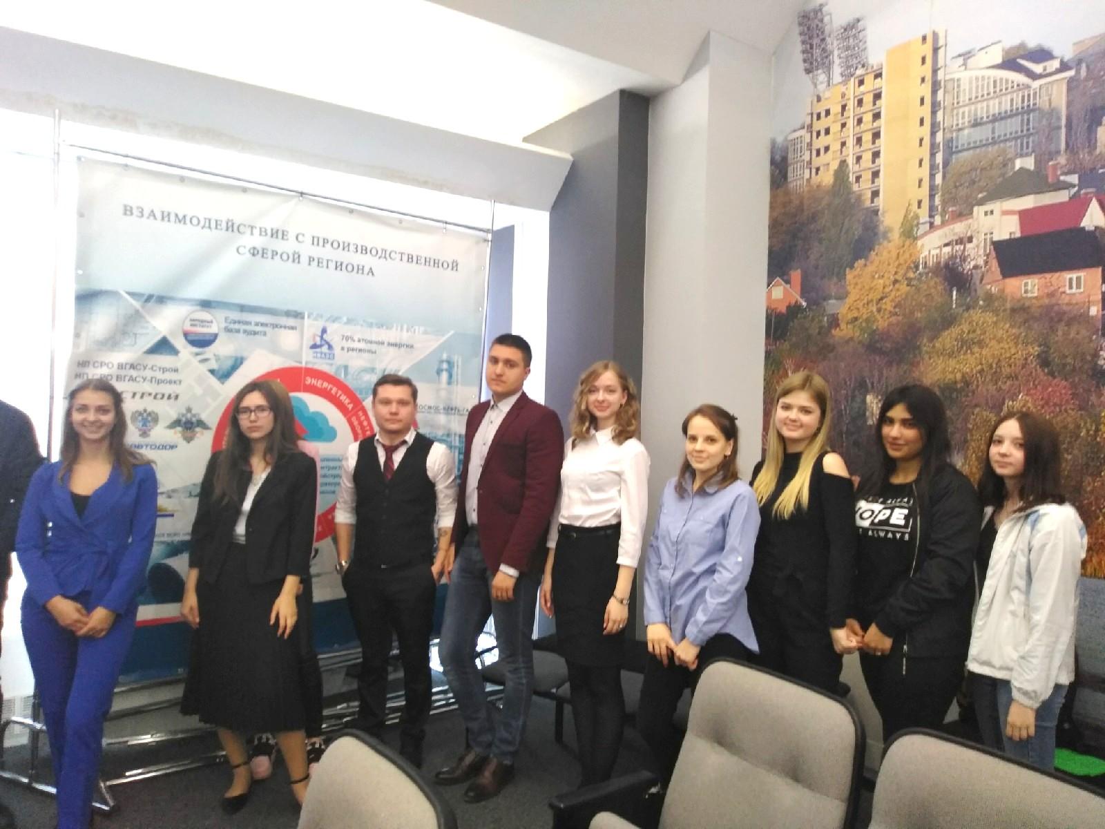 Молодежный форум «Сила в гражданском единстве»