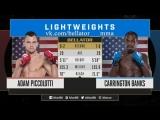 Carrington Banks vs. Adam Piccolotti