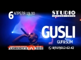 6 апреля GUF & SLIM во Владимире!