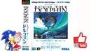 Ecco The Dolphin 《1080p 60fps》Sega CD - Longplay