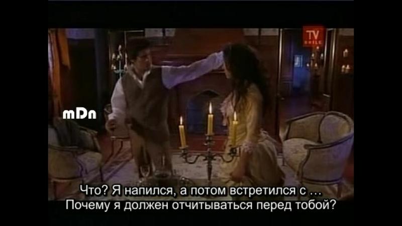 Граф Вролок - 96 серия