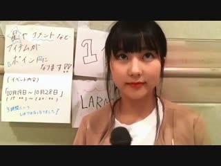 181019 Showroom - HKT48 Team H Tanaka Miku 1841 (Karaoke)