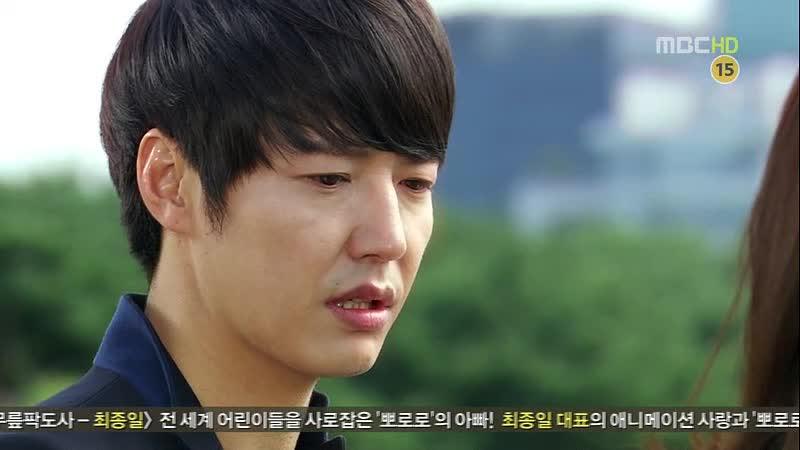 Ни за что не проиграю! 13/18 Южная Корея 2011 [озвучка STEPonee] DVO