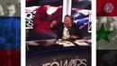 WikiLeaks Реакция Алекса Джонса на ракетный удар по Сирии · coub коуб