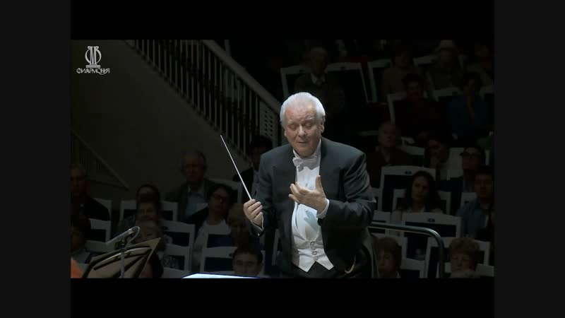 Й. Брамс Симфония № 4 (вторая часть - Andante moderato)
