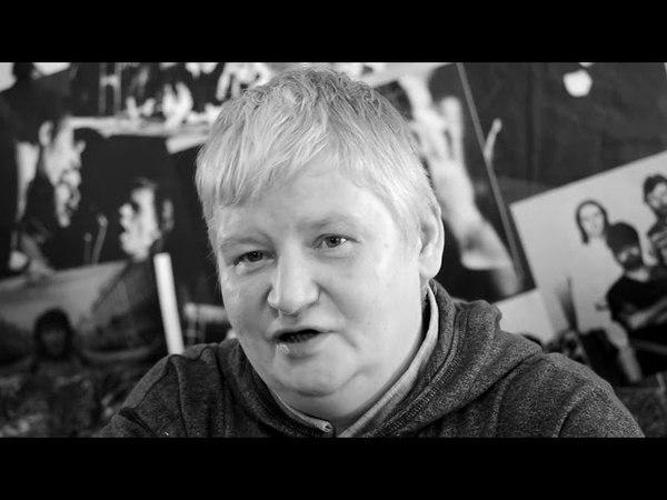 Алексей Вишня.О Группе