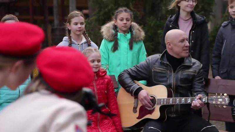 Школа юных корреспондентов ЮНАРМИИ на съемках клипа Дениса Майданова