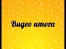 19.04.2018 200 рублей на карту или телефон