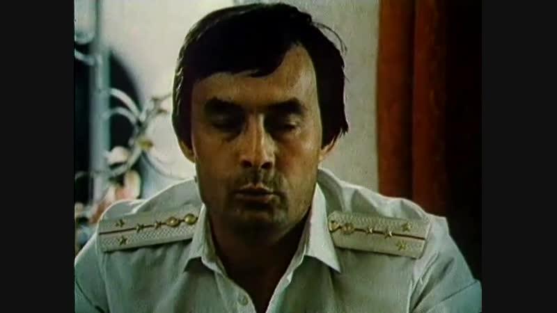 Противостояние, драма, криминал, детектив, СССР, 1985 (4-6 серии из 6)