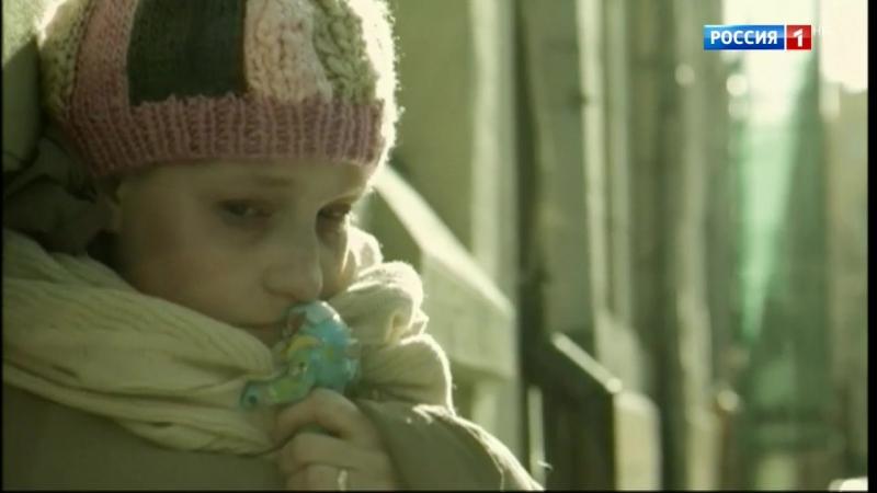 Я буду рядом (2-я серия) (2012) (драма)