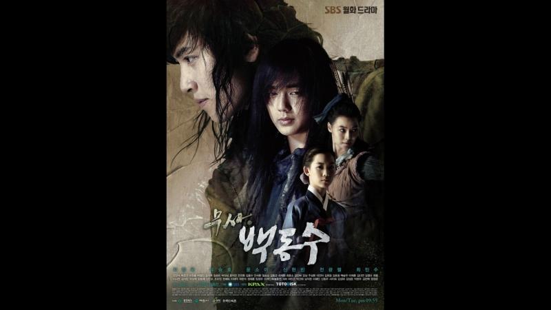 Warrior Baek Dong Soo _EP 28_DoramasTC4ever