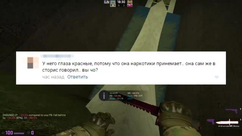 Ивангай признался что принимает нapкoтики..