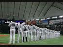 BASEBALL, 2018 Japan All-Star Series, Game 1: MLB All-Stars @ Samurai Japan, Nov. 9, 2018, Tokyo Dome, Tokyo