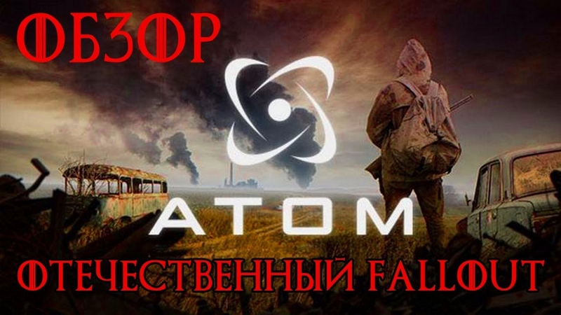 Обзор ATOM RPG: Post-apocalyptic indie game | Русский Фоллаут (feat. Gamification)