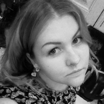 Екатерина Богуцкая