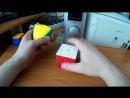Как собрать гигаморфикс - Gigamorphix solving