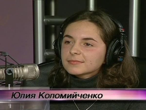 Юлия Коломийченко. Торкни мене Святим крилом