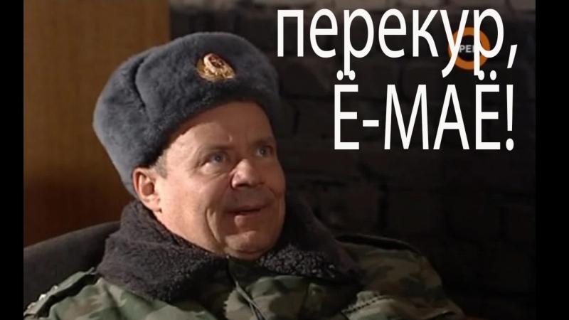 STALKER - ВАРИАНТ ОМЕГА 2 ХОЛОДНОЕ ЛЕТО 2014-го(новый мод-начало)