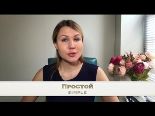 Learn Russian with movies -  Breakfast at Daddy's - Завтрак у папы #5