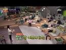 180530 Seulgi (Red Velvet) @ 'Differential Class'
