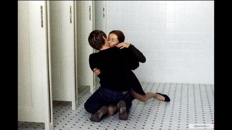 Пианистка / La Pianiste (2001) Шокирующая драма Михаэля Ханеке с Изабель Юппер