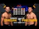 UFC FN 134 Damian Stasiak vs. Liu Pingyuan