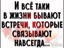 Doc416011072_463734783.mp4