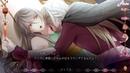 PC(Windows専用)「蛇香のライラ ~Allure of MUSK~ 第三夜 アラビアン・ナイト」プレイムービー/ジェミル編