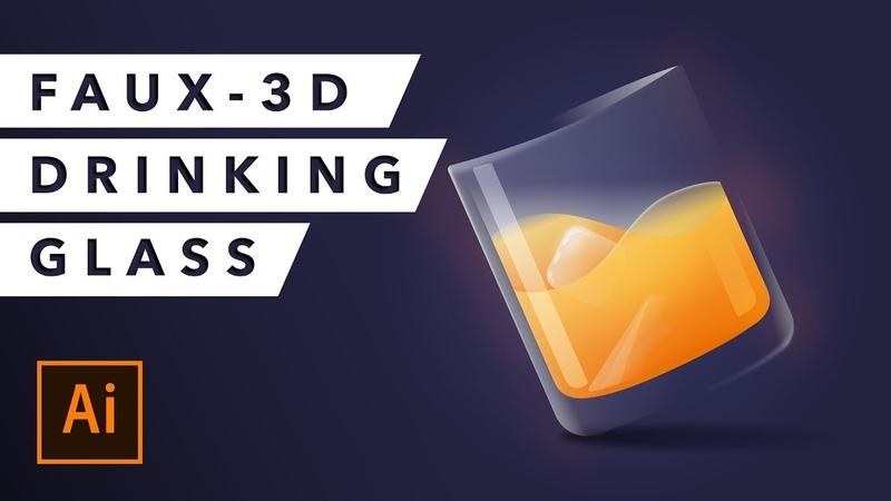 Illustrator Tutorial | Faux-3D Drinking Glass
