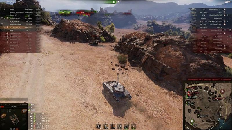 AMX 13 105, Эль-Халлуф, Стандартный бой