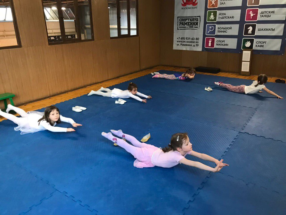 Тренировка в группе Детские танцы